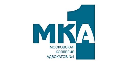Московская Коллегия Адвокатов №1